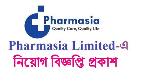 Pharmasia Limited Job Circular 2021