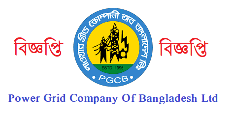 Power Grid Company Of Bangladesh LTD. Job Circular