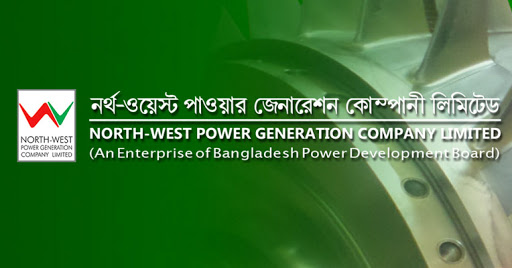 North-West Power Generation Job Circular