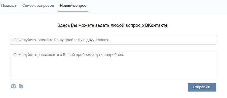 help4.png