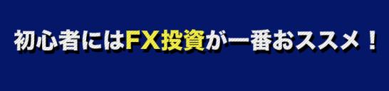神条武 1ミニッツスパーク