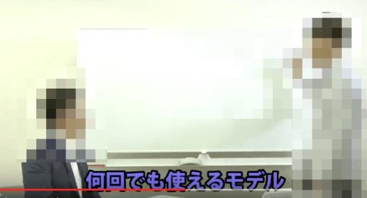 神矢武 神矢式即金アカデミー