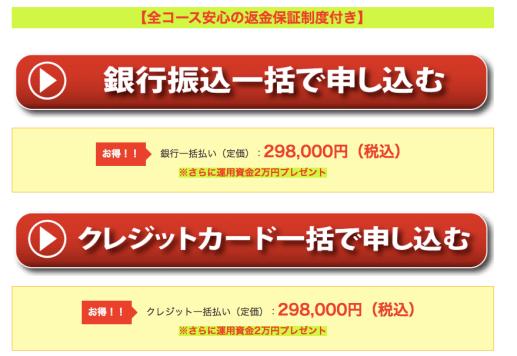 稲垣広大 Dream Bank GHB