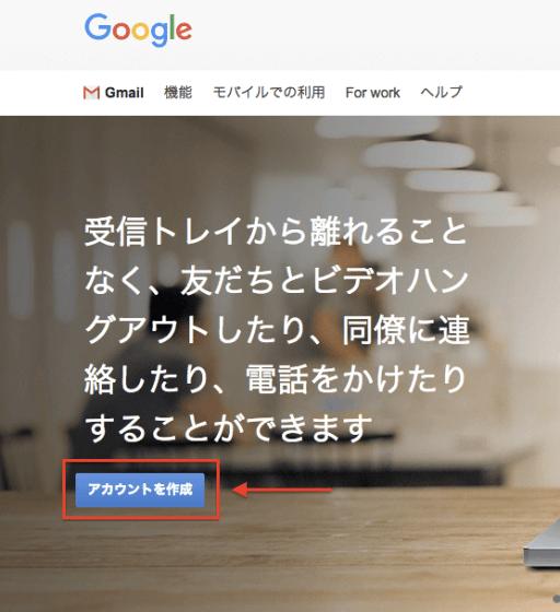 2016Googleアドセンス