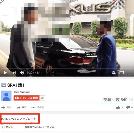 中田一平 オートリッチキュレーションシステム