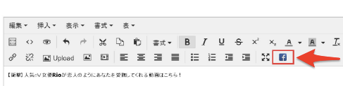 羽田義和 アダルトメディアキャッシュディスペンサー(AMC)