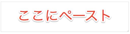 鈴木大地 アラジン(ネオトレンドアフィリエイト)