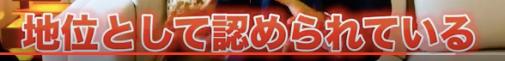 坂本健太さんの幸せ資産家ファミリー計画  OSB(Online Signal Bet)