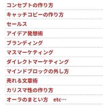 安達元一と長倉顕太 メタモルフォーゼプログラム2.0