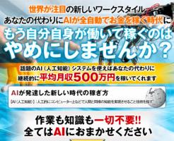 山田実 グローバルシェアコミュニティー