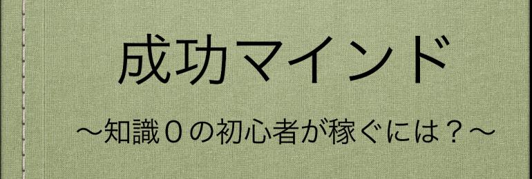 メルマガ読者限定コンテンツ