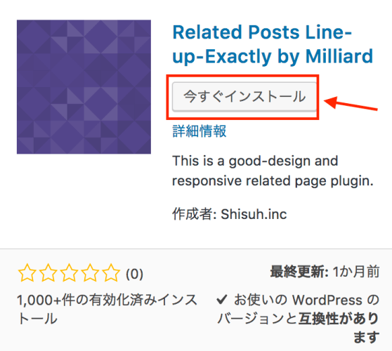 Milliard Related Page  (Related Posts Line-up-Exactly by Milliard)
