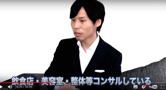 大成信一郎のプラチナ起業美人〜かわいいままで年収1000万〜(魔法のレシピ)