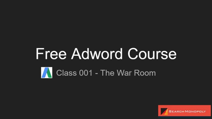 adword-lecture001-warroom