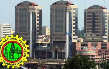 NNPC Recruitment 2019 (How to Apply)