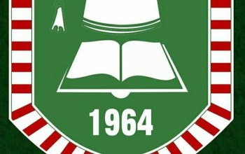 Adeyemi College of Education Ondo (ACEONDO) Resumption Date for 2nd Semester 2018/2019 Academic Session