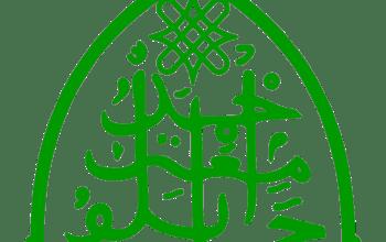 Ahmadu Bello University (ABU) Distance Learning Undergraduate Admission Form for 2018/2019 Academic Session [3rd Round]