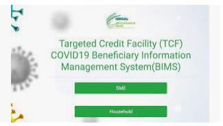 Apply for NMFB TCF Loan 2021