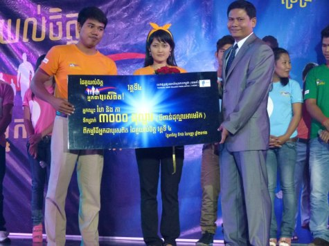 Offer award to You're the Man winner 2012