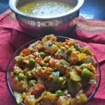 Matar Baingan Bhujia With Eggplant And Peas | Vankaya Batani Kura