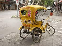 bicycle 3 wheel surrey