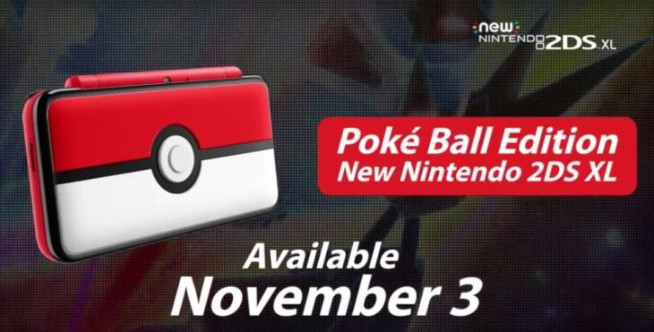 Pokeball2DS