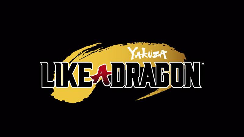 Yakuza 7 : Like a Dragon Announcement Trailer