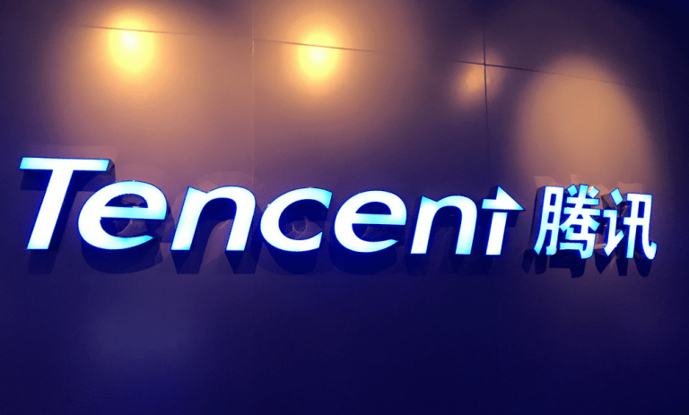 Tencent Opens US-Based Studio, Led by Former Rockstar Lead, to Develop Xbox Series X and PS5 Games