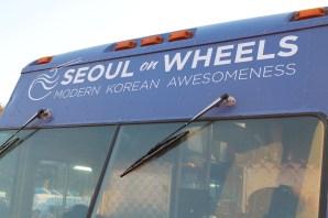 seoul on wheels