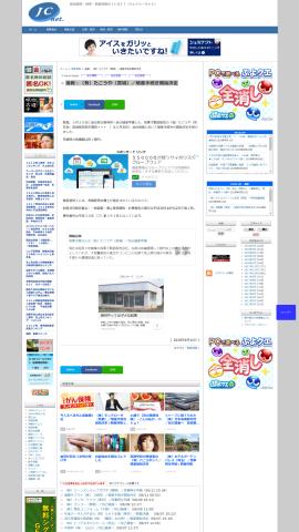 追報:(有)たこうや(宮城)/破産手続き開始決定_screencapture-n-seikei-jp-2018-06-takouya-hasan-html-2018-09-02-14_14_24