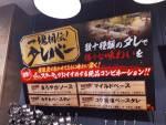 伝説のステーキ屋 仙台名掛丁店