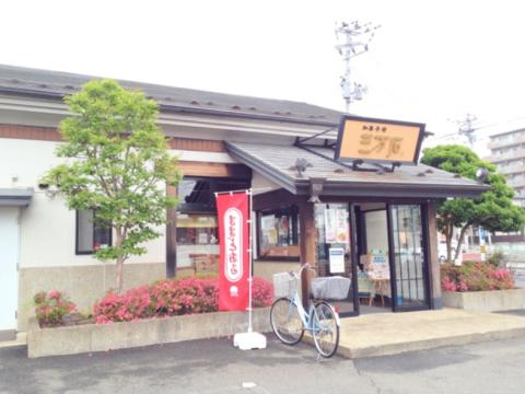 三万石仙台白萩店