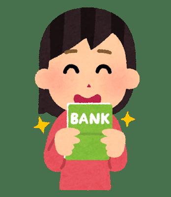 money_tsuchou_happy_woman.png