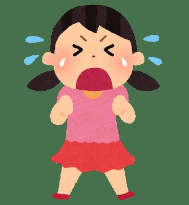 cry_naku_girl (1).png