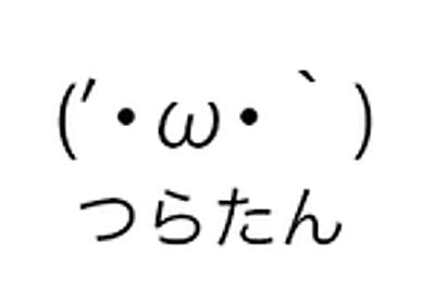 http___d.hatena.ne.jp_images_keyword_357643.png