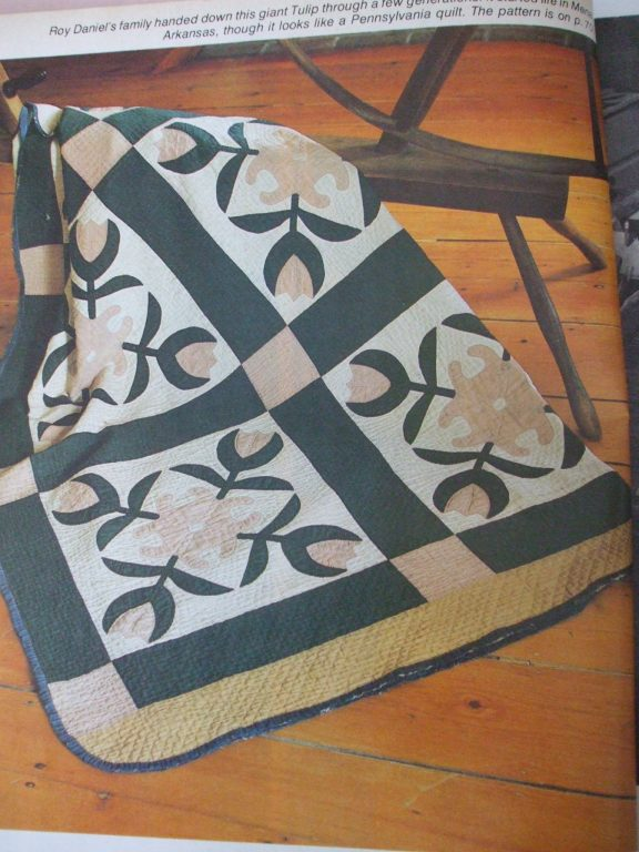 Ladys Circle patchwork Quilts No 16 1979 (1)