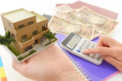 不動産投資で節税