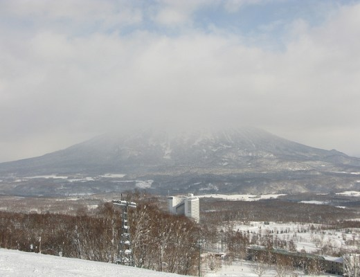 view over Niseko