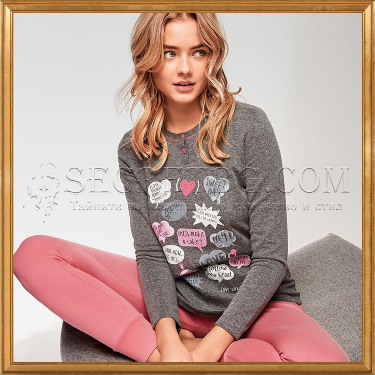 пижама 0564