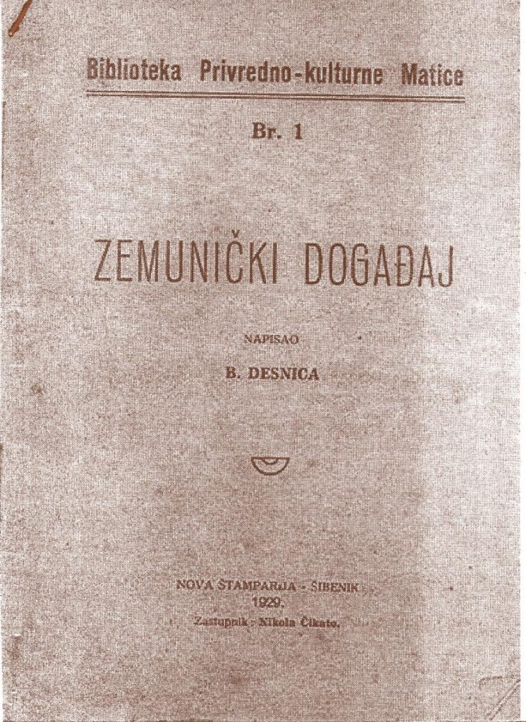 Cover of a 1929 booklet describing massacre in Zemunik