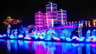 Christmas lights magic lantern