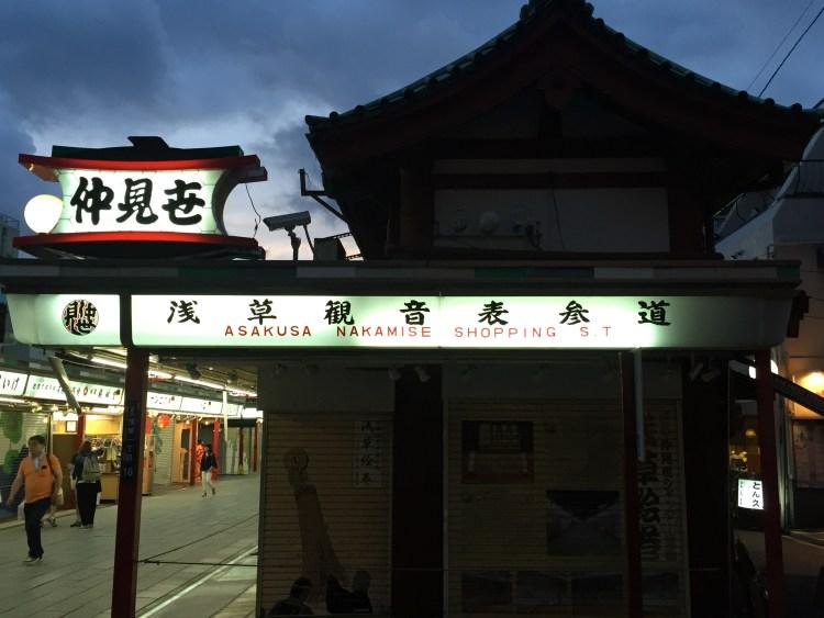 Asakusa Nakamise street