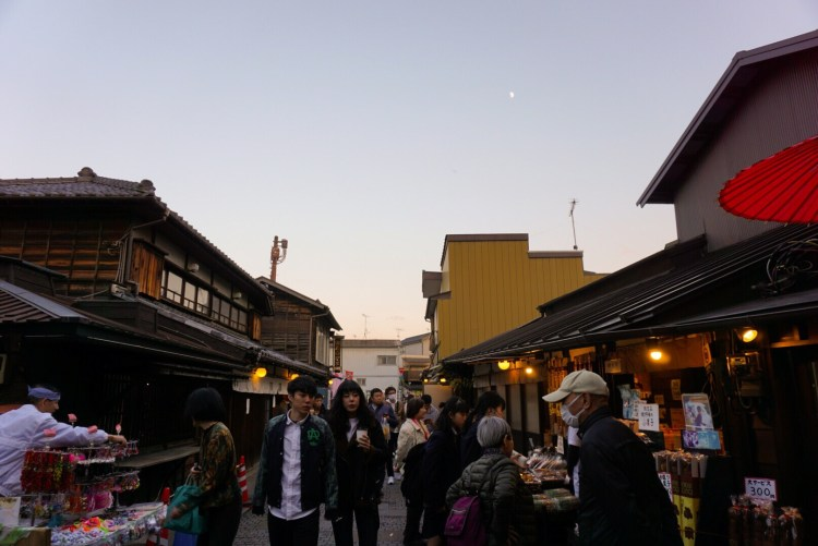 Things to do in Kawagoe on a day trip from Tokyo including where to eat, what to see and do in the historic town. #Kawagoe #Japan #Tokyo