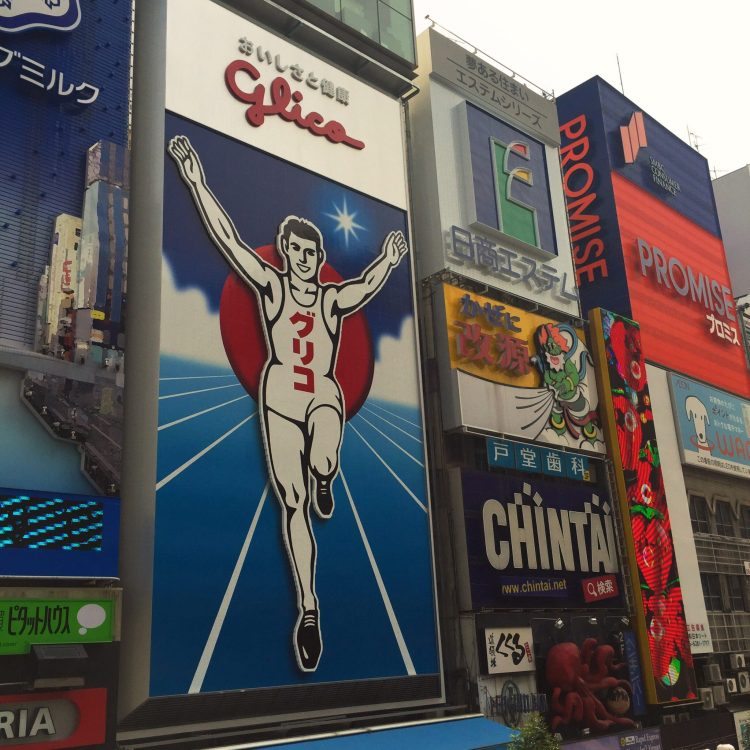 Osaka Dotonbori - planning a trip to Japan for the first time