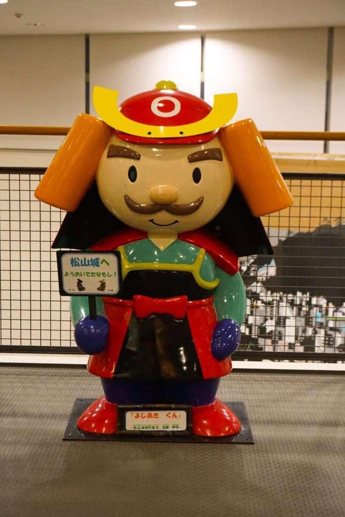 """Matsuyama castle's mascot """"kun Yoshiaki"""""""