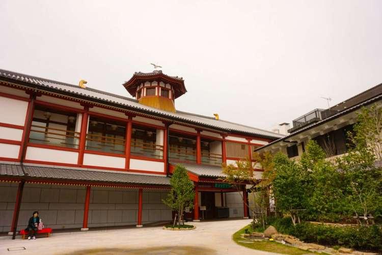 Dogo Onsen new annex