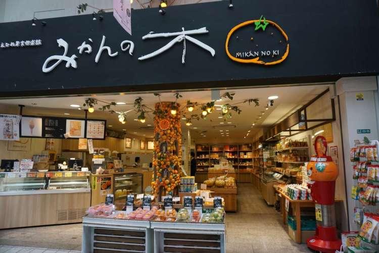 Mikan no Ki shop in Matsuyama
