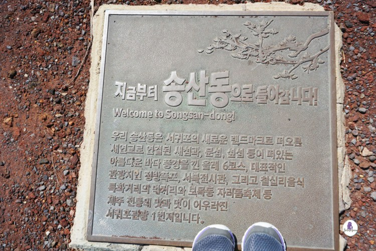 Interesting facts about South Korea to Know before travelling there- Hangul