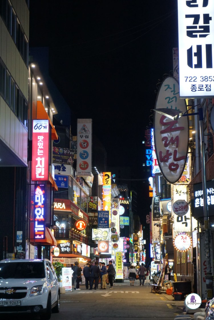 Busy street at night. Three days in Seoul is the ideal amount of time to explore the modern yet traditional city. This Seoul 3 day itinerary explores all the things to do. #Seoul #SouthKorea #SeoulItinerary