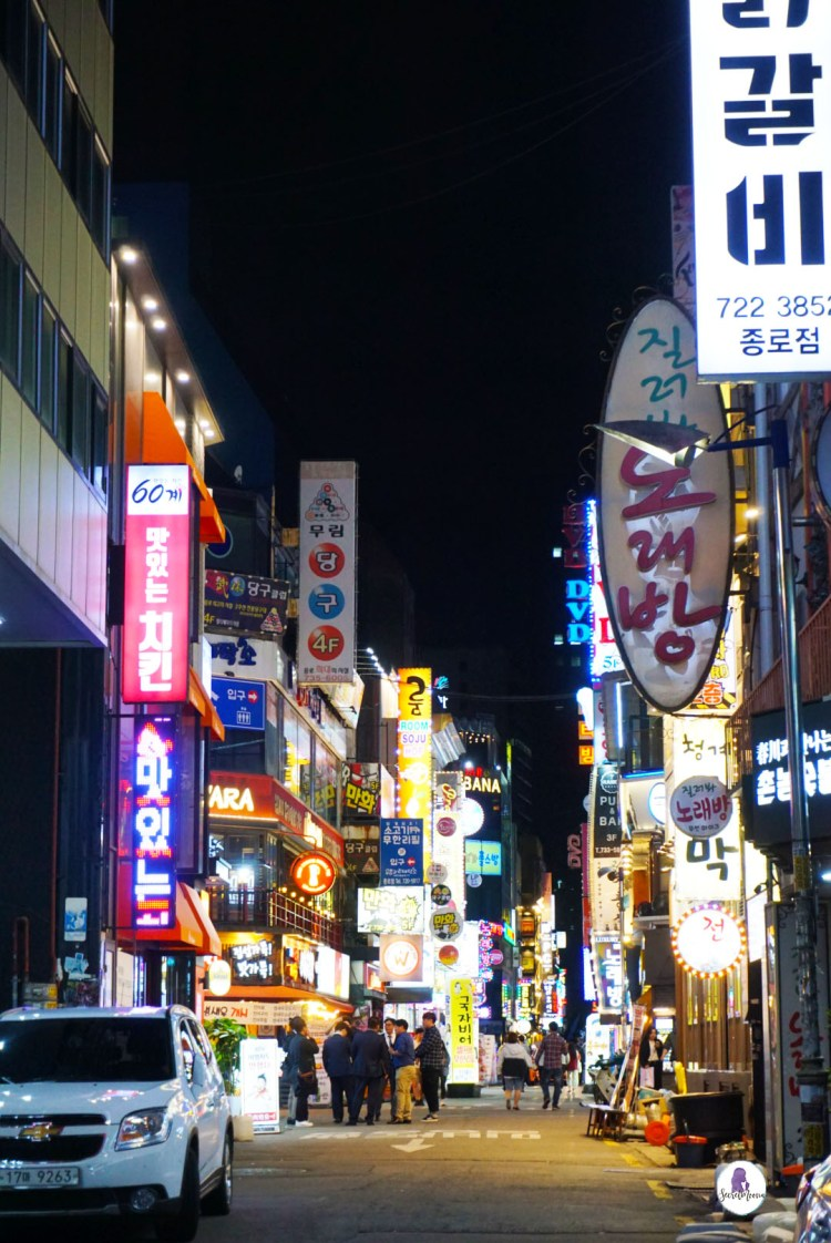 Interesting facts about South Korea to Know before travelling there